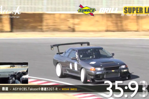 Video: 800-HP Skyline GT-R Slides at Tsukuba